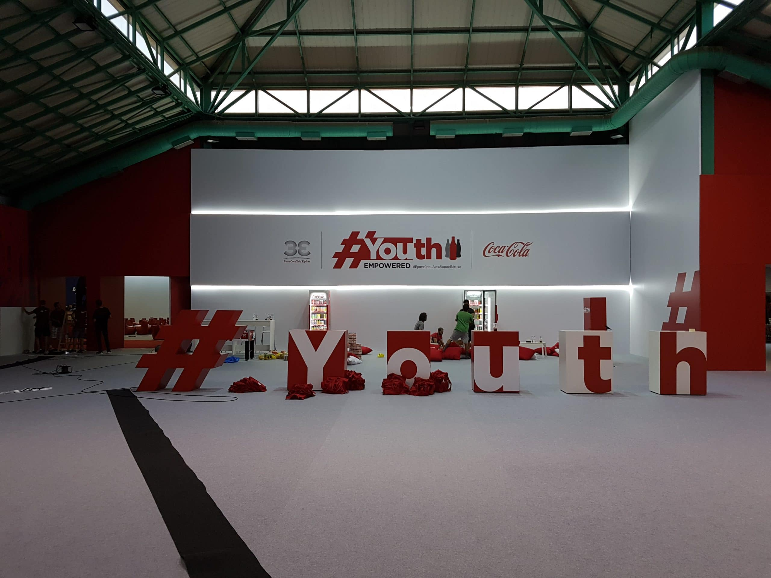 EVENT COCA COLA YOUTH