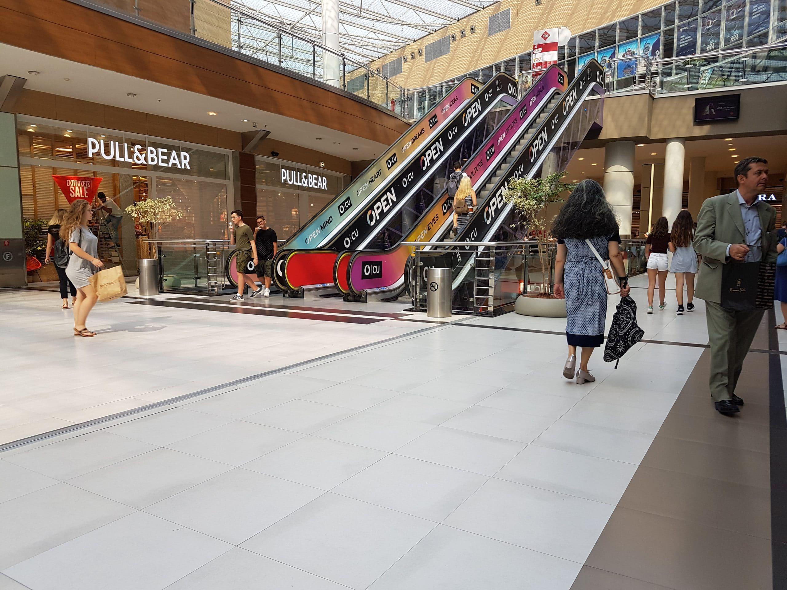 mall_esoterikoo