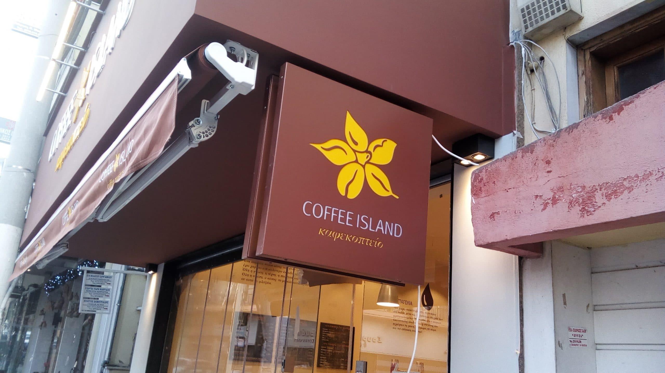 EPIGRAFI COFFEE ISLAND