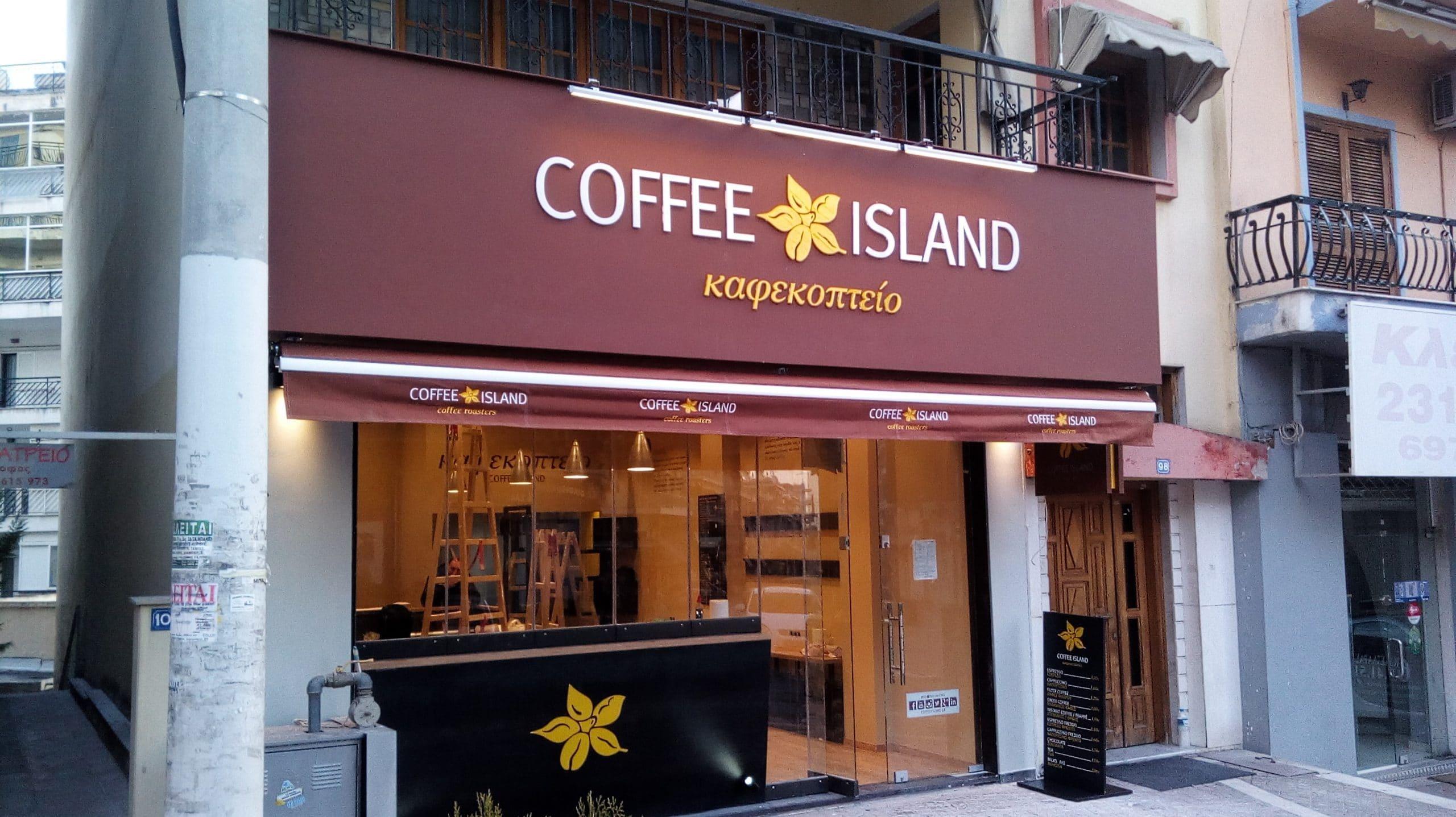 EPIGRAFI COFFEE ISLAND 1