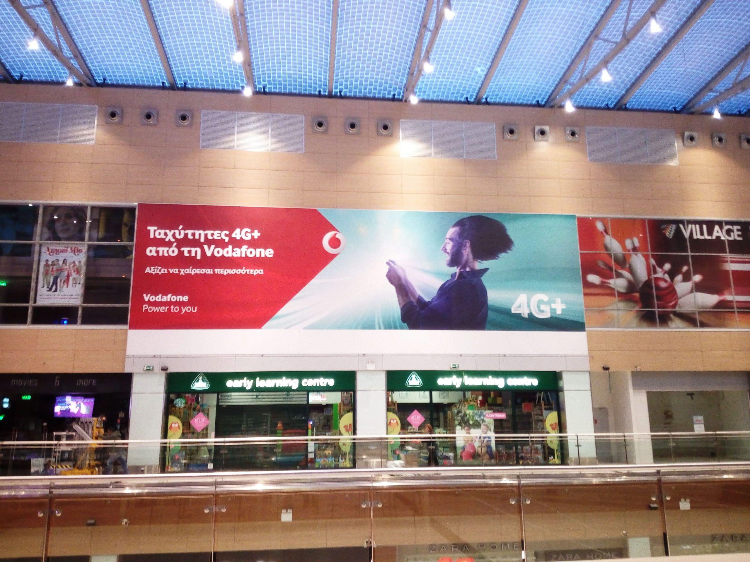 vodafone_mall_diakosmisi