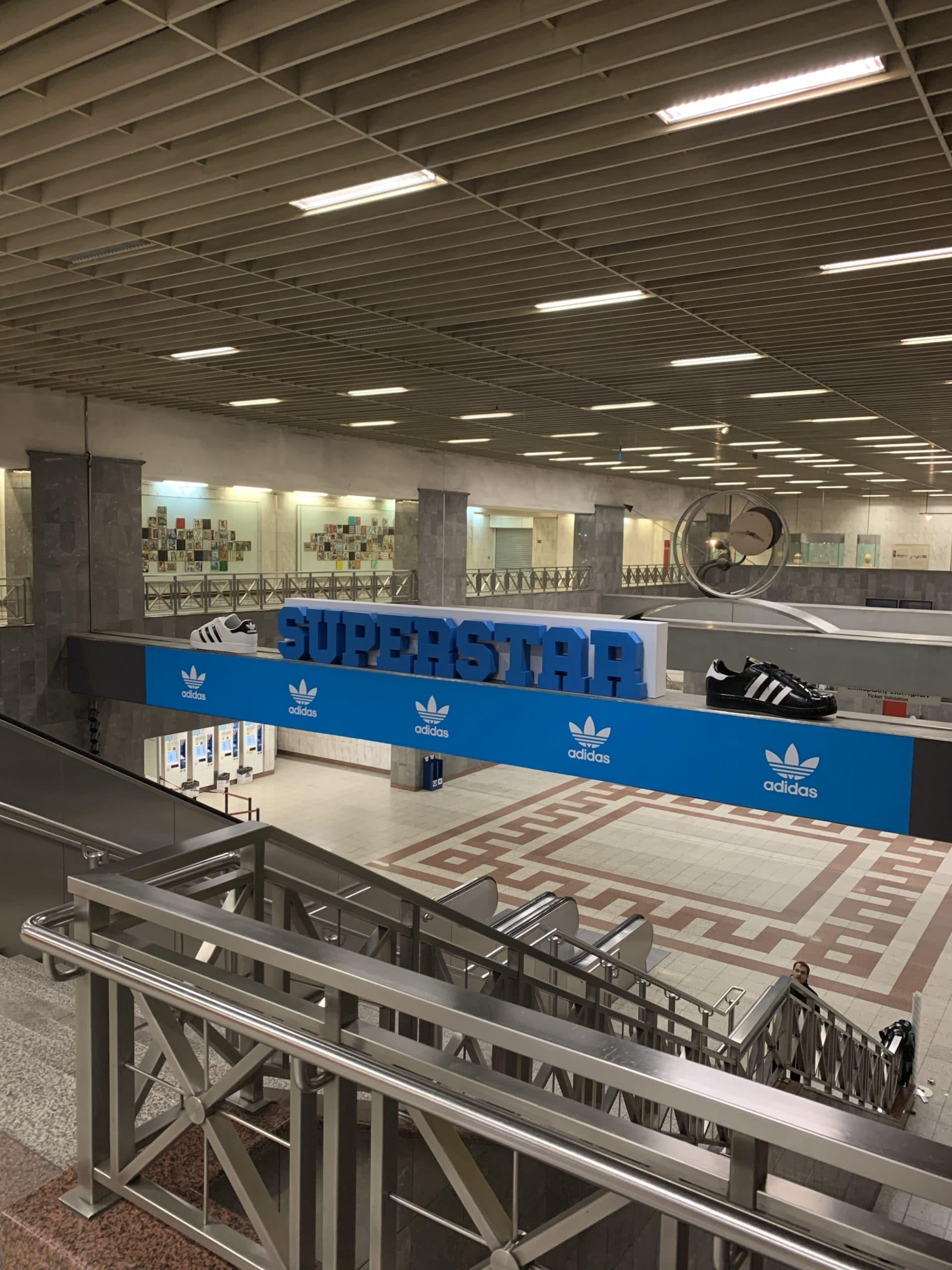3D|Adidas Metro