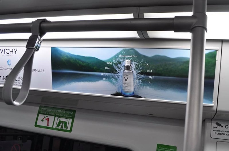 3D|Vichy metro