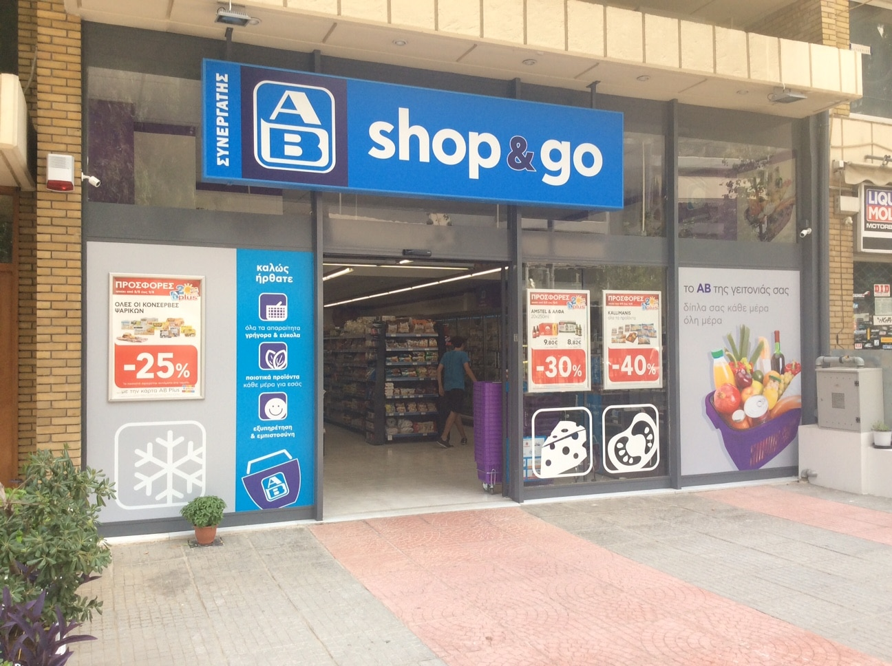 VITRINA AB Shop & Go